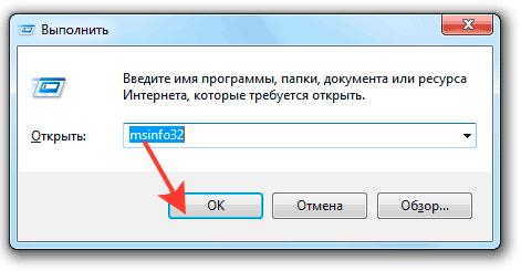 uznat-processor-12