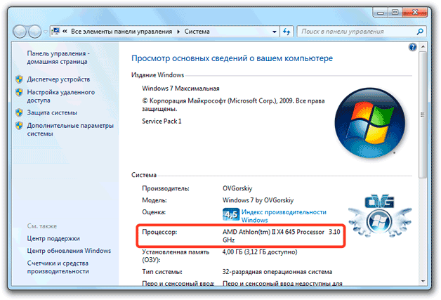 uznat-processor-13