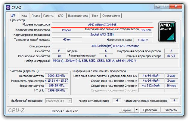 uznat-processor-8