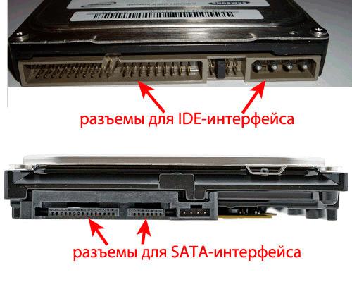 vibor-hdd-laptop-4