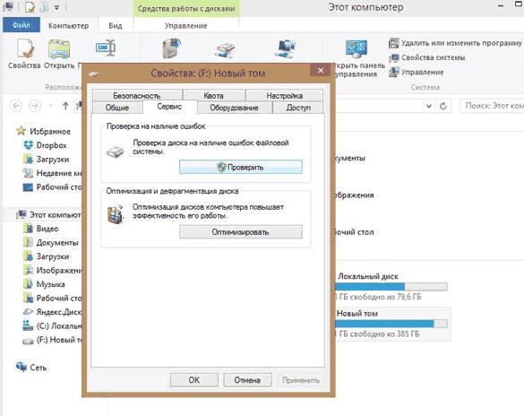Как восстановить жесткий диск на ноутбуке