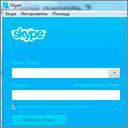 как восстановить пароль в Скайпе, skype