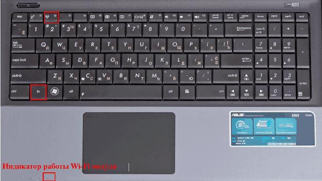 wi-fi-adapter-10