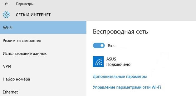 wi-fi-adapter-5