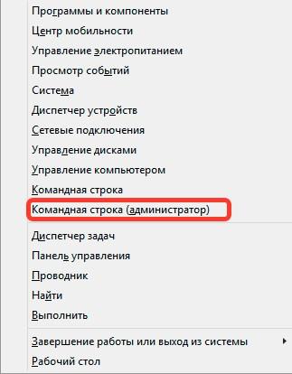 wifi-komandnaya-stroka-7