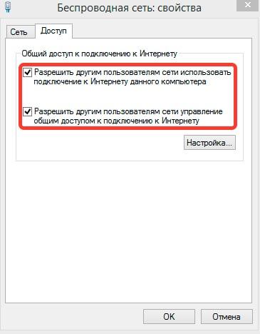 wifi-komandnaya-stroka-8