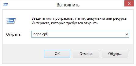 wifi-komandnaya-stroka-9