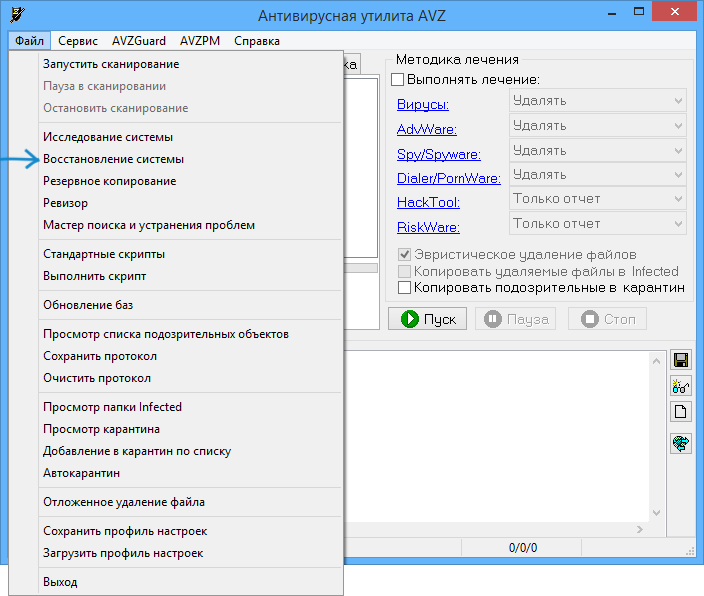 Восстановление системы в AVZ