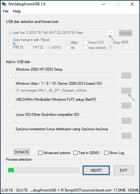 Создание загрузочной флешки Windows 7 в WinSetupFromUSB