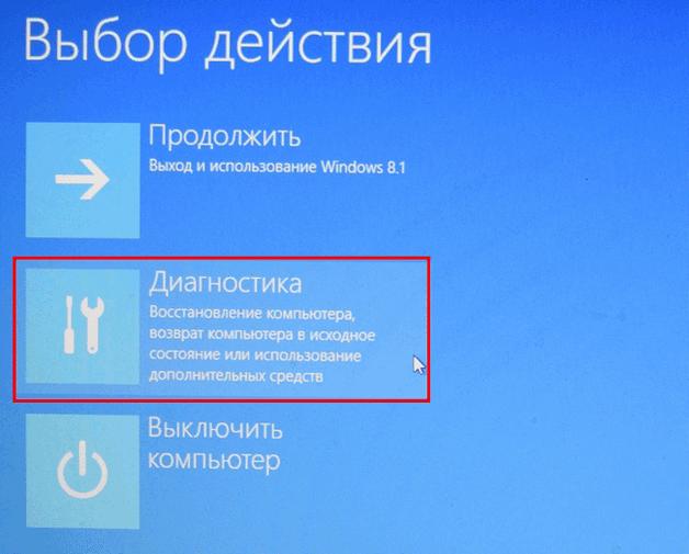 zavodskiye-nastroyki-laptop-18