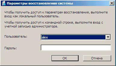 zavodskiye-nastroyki-laptop-3