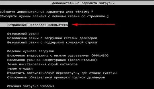 zavodskiye-nastroyki-laptop-4